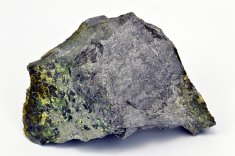 Minerál GERSDORFFIT, PARARAMMELSBERGIT