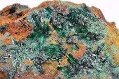 Minerál ATACAMIT
